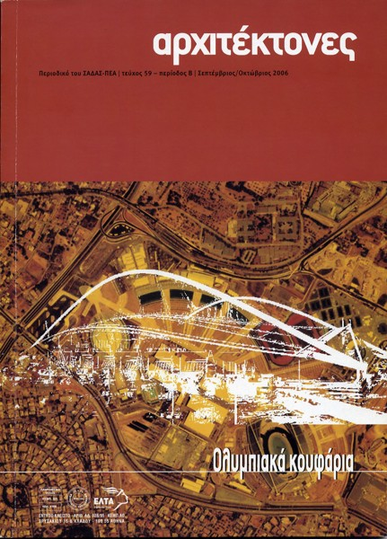 30. SADAS-PEA ARCHITECTS [ISSUE: 59/2006]