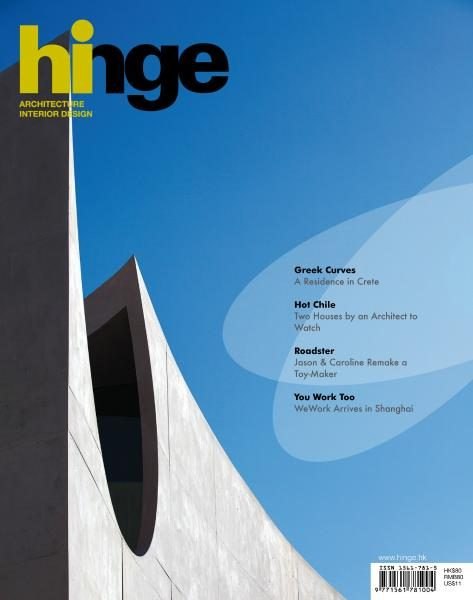 47. HINGE MAGAZINE – [ISSUE: 257 07-08/2017]