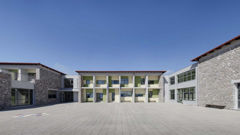 Achinos Elementary School